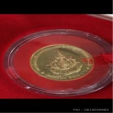 เหรียญทองคำในหลวงรัชกาลที่9