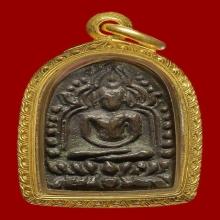 เหรียญหล่อท่านเจ้าคุณโพธิ์ วัดชัยพฤกษมาลา เนื้อสำริด ปี2454