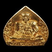 เหรียญทองคำสมเด็จโต วัดระฆัง รุ่น122ปี