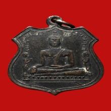 เหรียญหลวงพ่อโต วัดพนัญเชิง พ.ศ. 2485 จ.อยุธยา