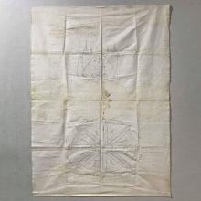 ผ้ายันต์เขียนมือ ล.พ.เงิน วัดดอนยายหอม ยุคแรกๆ
