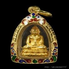 พระชัยวัฒน์ญาณฯ เนื้อทองคำ ปี2535