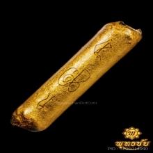 ตะกรุดพระลักษณ์หน้าทอง หลวงปู่หมุน ฐิตสีโล