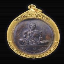 เหรียญสร้างบารมีปี19หลวงพ่อคูณ