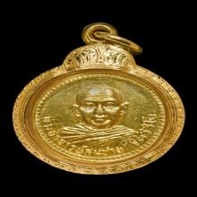 หลวงพ่อสมชาย  วัดเขาสุกิม เหรียญเมตตา