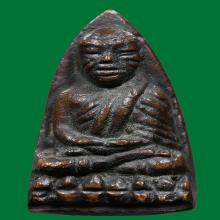 หลวงปู่ทวด อาปาเช่ เนื้อโลหะผสม ปี2505 สภาพสวย