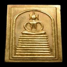 เหรียญสมเด็จวัดเกศไชโยหลังภปรปี2521นื้อทองคำ