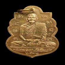 พระยอดธงหลวงพ่อคูณปี2539เนื้อทองคำ