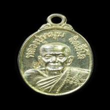 เหรียญเม็ดแตงเนื้อเงินหลวงปู่หมุน
