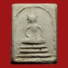 หลวงปู่โต๊ะพระสมเด็จพิมพ์สามชั้นหูบายศรี(ก้างปลา)
