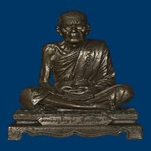 พระบูชาหลวงปู่หมุนพิมพ์รุ่นแรก พิธีเสาร์ห้ามหาเศรษฐี ปี 2543