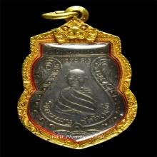 เหรียญเสมาหลวงพ่อวงศ์ วัดบ้านค่าย
