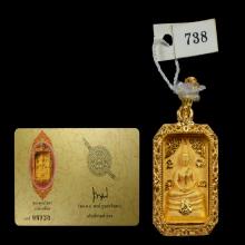 80ปีกรมตำรวจแปดเหลี่ยมทองคำ