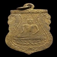 เหรียญพระพุทธชินราช วัดญาไซ ปี2470