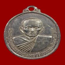 เหรียญหลวงพ่อสุด วัดกาหลง รุ่นสังฆาฏิใหญ่ (ทุย) เนื้อเงิน  4