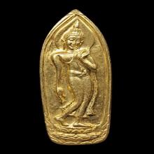 เหรียญนางพญาปี2514เนื้อทองคำ