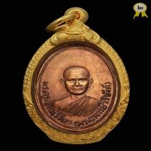 เหรียญ หลวงพ่อวิริยังค์ วัดธรรมมงคล ปี2510 (พร้อมตลับทอง)