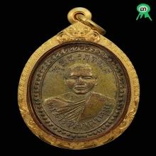 เหรียญหลวงปู่กลีบ วัดตลิ่งชัน รุ่นแรก