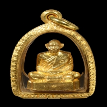 รูปหล่อทองคำ หลวงพ่อทองพูล วัดภูกระแต จ.บึงกาฬ พร้อมตลับทอง