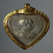 เหรียญหลวงพ่อโอภาสี รูปหัวใจเสด็จพ่อ ร.5 เนื้ออัลปาก้านิยม