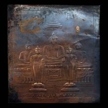 แผ่นปั๊มหลวงพ่อพระพุทธโสธร ปี 73  พิมพ์พระเจ้าห้าพระองค์