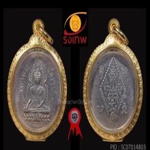เหรียญพระพุทธชินราชรุ่นแรก เนื้อเงิน ปี 2460