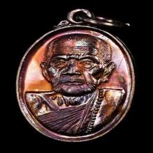 หลวงปู่หมุน เหรียญเล็กหน้าใหญ่
