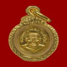 Rian Med Taeng LP Thuad Roon Barami 81 (Solid Gold)