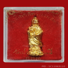 รูปหล่อพระแม่กวนอิม  วัดประดู่ฉิมพลี  ปี 2517