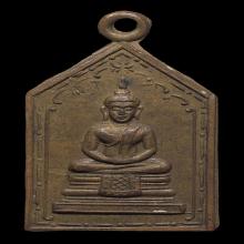 เหรียญห้าเหลี่ยมหลวงพ่อโสธร พระราชเขมากร ปี 2505 ฐานร่อง