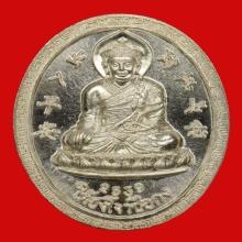 เหรียญเทพไต่ฮงกง-หลังเจ้าพ่อเสือ เนื้อเงิน ปี39