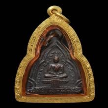 เหรียญวัดราชบพิธ กรมหลวงชินวรสิริวัฒน์ ปี2481 (พร้อมทอง)
