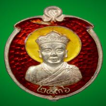 เหรียญลูกท้อไต่ฮงกงรุ่นสองปี36 เนื้อเงินลงยาสวยหายาก