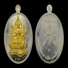 เหรียญชุดเนื้อเงินหน้ากากทองตำ รุ่นเสวยสุข วัดสมานรัตนาราม