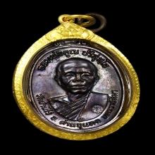 เหรียญหลวงพ่อคูณปี 2517 สวยๆ ผิวปรอท