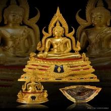 พระพุทธชินราชจำลอง ทองเหลืองกะไหล่ทอง หน้าตัก ๗ นิ้ว