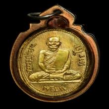 เหรียญพ่อพัฒน์ ทองกะไหล่ทอง มีกระเดือก นิยม