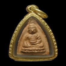 พระพุทโธน้อยพิมพ์เล็กหน้าตุ๊กตาเนื้อดินวัดอาวุธปี 2494