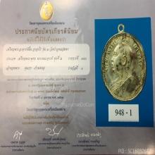 เหรียญพระอาจารย์ฝั้น รุ่น9 งามเอก กะหลั่ยเงิน ปี13รางวัลที่1