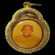 อ.โง้ว กิม โคย(เซียนแปะ โรงสี)...ล็อคเก็ต รุ่นแรก พ.ศ. 2513