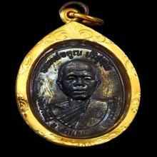 เหรียญหลวงพ่อคูณ เนื้อทองแดง บล็อค5แตก ปี17 พร้อมทอง สภาพสวย