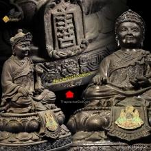 พระบูชาหลวงปู่ไต้ฮงกง มูลนิธิปอเต็กตึ๊ง กาญจนาภิเษก ปี 39