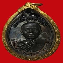 เหรียญหลวงพ่อคูณปี 17 บล็อคห้าแตก วงเดือน