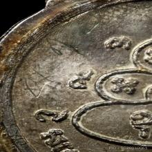 เหรียญพรายกระซิบ (เนื้อเงิน)