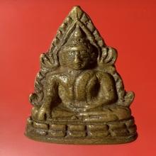 รูปหล่อ พระพุทธชินราช อินโดจีน สังฆภิฏยาวมีโค๊ด