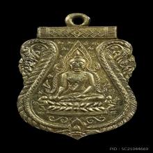 ชินราชเจ้าคุณโต วัดสมุห์ จังหวัดสระบุรี