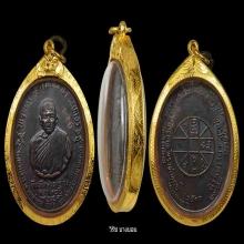 เหรียญหลวงพ่อแดง รุ่น จปร ปี2513(โค๊ต-แดง ชัดๆ)