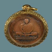 เหรียญหลวงพ่อเดิม 2482 บล็อคนิยม วัดหนองโพ จ.นครสวรรค์