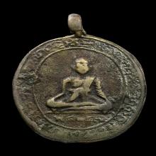 เหรียญหล่อ หลวงพ่อกล่อม วัดโพธาวาส รุ่นแรก ปี 2470
