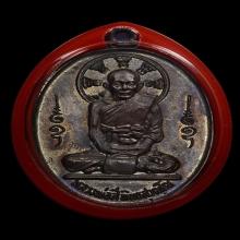 เหรียญหลังพรหม วัดคานหาม เนื้อทองแดง หลวงปู่สีห์ วัดสะแก 3